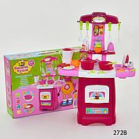 Игровой наборFun Game Веселая Кухня 2728(вода, звук, свет)