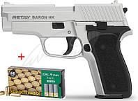 Пистолет сигнальный Retay Baron HK Nickel