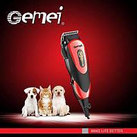 Профессиональная машинка для стрижки животных Gemei Gm-1023 Код:613785241