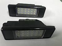 Volkswagen Crafter 2006+ и 2011+ гг. Подсветка номера LED (2 шт)
