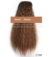 Шиньон, конский хвост, кудрявый, афро-кудряшки, длина - 60 см, цвет 2\30