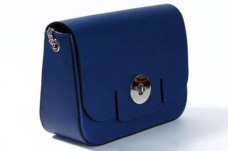 Сумка кросс-боди синего цвета Massimiliano Incas из натуральной кожи на цепочке с кожаной вставкой
