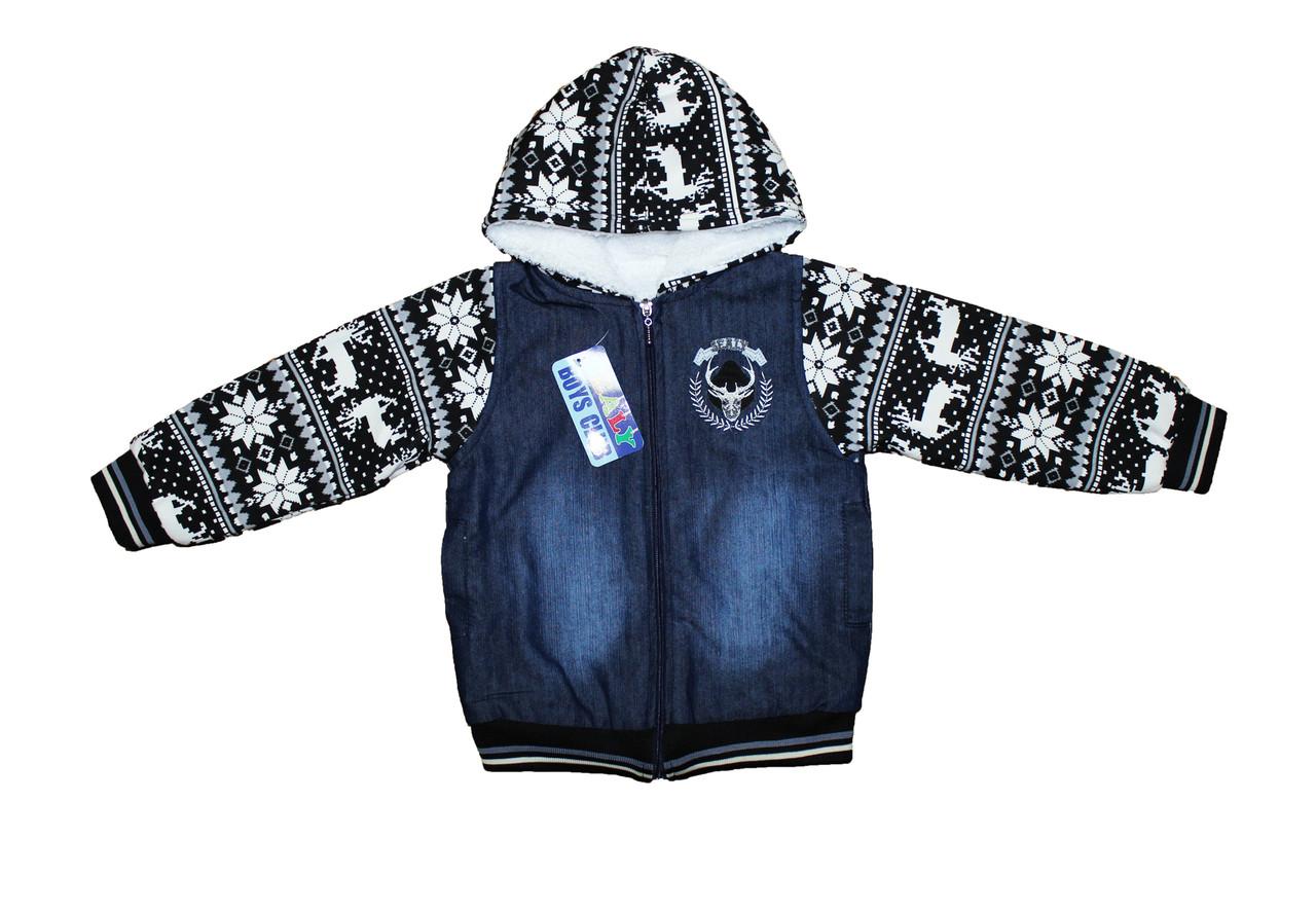 Курточка Сели для мальчика.
