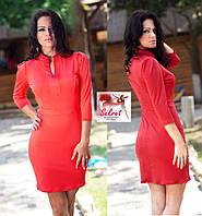 Платье №575 (ГЛ), фото 1