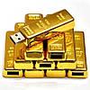 Презентабельная флешка Золотой слиток (металл), слиток золота 16 гб