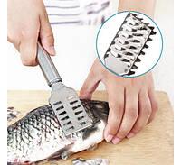 Скребок для чистки рыбы Код:107-10218526