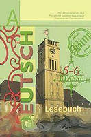 Deutsch: Lesebuch: 5-6 Klasse / Немецкий язык. 5-6 класс. Книга для чтения