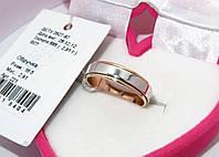 Золотое обручальное кольцо 221, фото 1