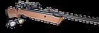 Пневматическая винтовка Crosman Vantage NP (4х32) RM, фото 4