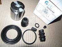 Ремкомплект, тормозной суппорт D41612C (производство ERT) (арт. 401679), ACHZX