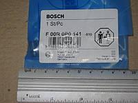 Соединительная деталь (производство Bosch) (арт. F 00R 0P0 141)