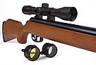 Пневматическая винтовка Crosman Optimus (3-9x40), фото 4