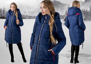 Куртки і плащі жіночі роздрібна ціна)