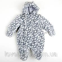 """Детский комбинезон зимний для малыша новорожденного """"Серебристый леопард"""", размер 62 см"""