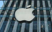 Apple разослала приглашения на осеннюю презентацию