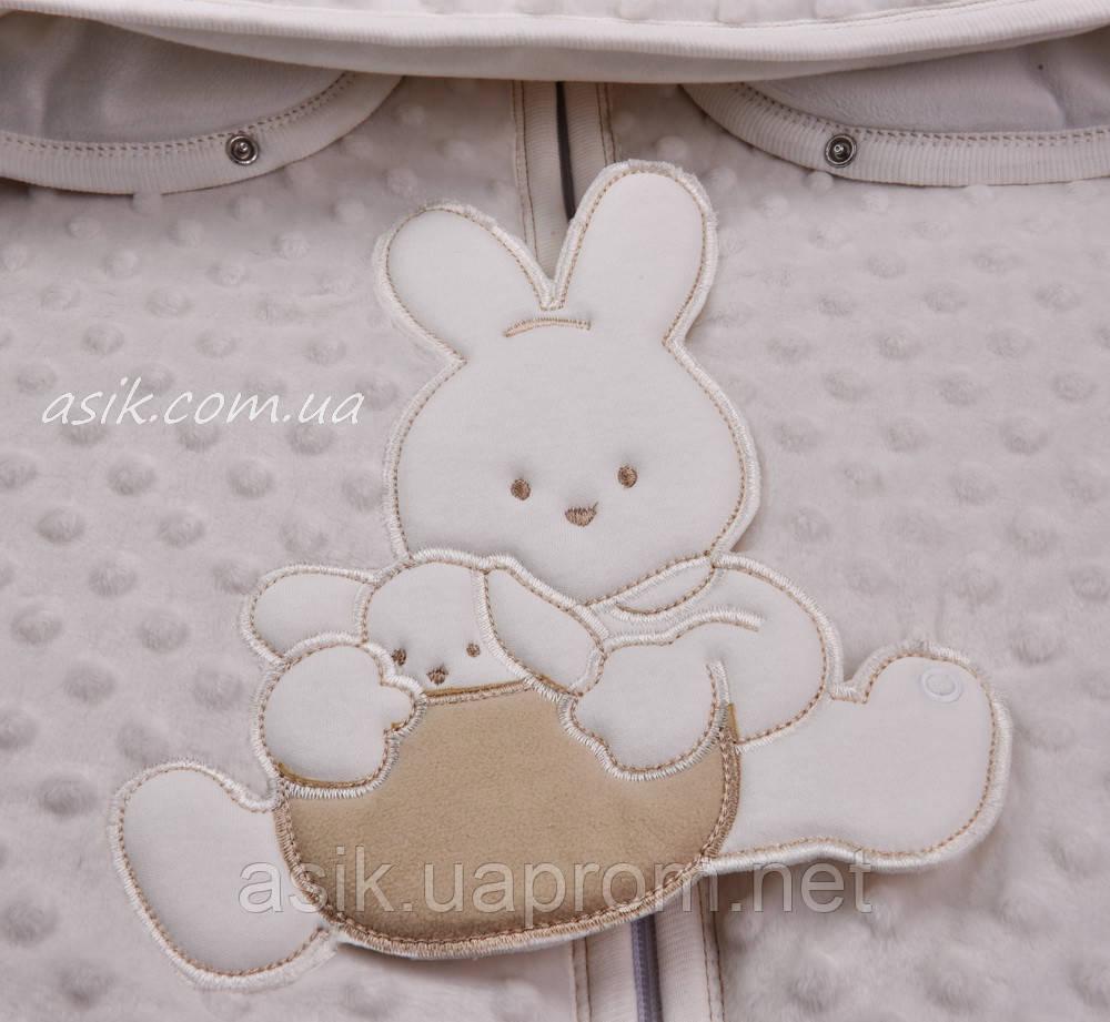 Плед - конверт молочного цвета с зайцем