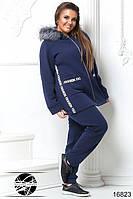 Женский теплый спортивный костюм с меховой отделкой