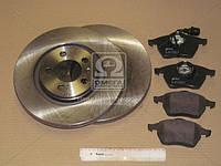 Комплект тормозной передн. AUDI A3,VW BORA/GOLF IV/PASSAT/VENTO 01.1992-, (пр-во REMSA)