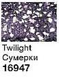 """Карандаш для глаз """"Космическое сияние"""", цвет Twilight, Сумерки, Эйвон, Avon, 16947, фото 2"""
