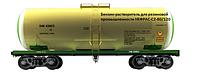 Бензин-растворитель для резиновой промышленности НЕФРАС-С2-80/120