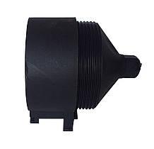 Колпачок для поддержки вакуумных трубок, для применения в SCM, SP-C, SP-H.