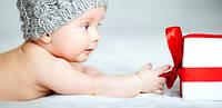 Что подарить новорожденному?