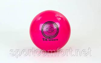 Мяч для гимнастики 400 г (диаметр 20 см) Ta sport