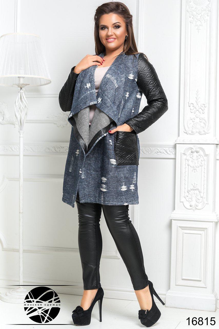 Стильный женский кардиган, Мода плюс