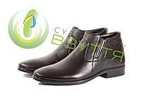 Зимние ботинки 44 размеры
