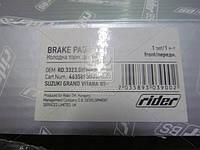 Колодка тормозная дисковая SUZUKI GRAND VITARA 05- передний (RIDER) RD.3323.DB3443, ACHZX