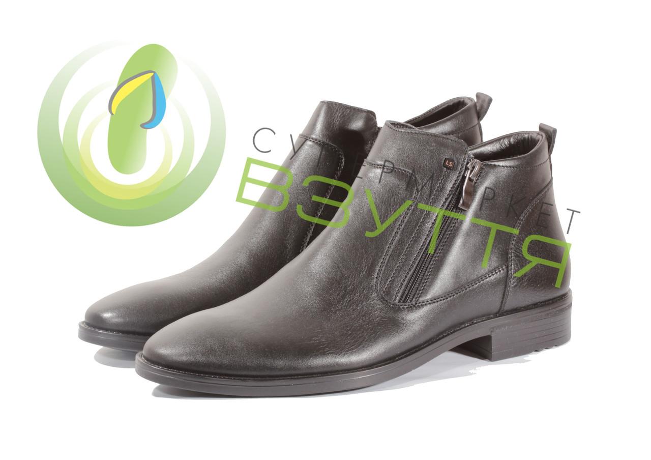 Зимние ботинки классика ,44 размеры