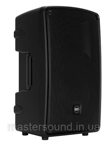 Активная акустика RCF HD 32-A MK4