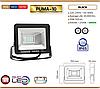 Прожектор LED светодиодный 10 Вт PUMA-10 IP65 6500K , фото 2