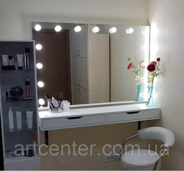 Стол гримерный навесной с зеркалом и двумя ящиками для салона красоты, дома