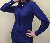 Женская блуза синяя в белый мелкий горошек, фото 2