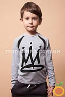 """Джемпер для мальчика """"Корона"""" от 3 до 6 лет."""