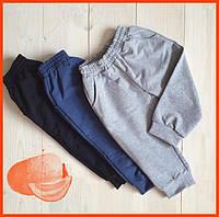 Детские спортивные штаны оптом (под заказ от 50 шт) с НДС
