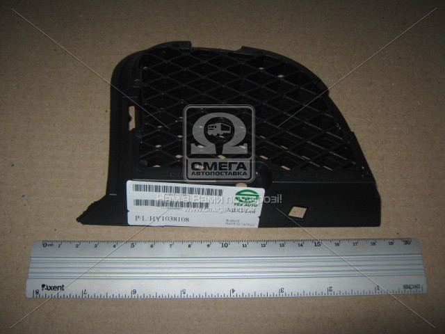 Решетка бампера передний левый HYUN TUCSON (Производство TEMPEST) 0270259913 - АВТОЗАПЧАСТЬ в Мелитополе