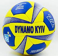 Мяч для футбола Clubball Dynamo Kiev (желто-синий 22)