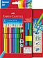 Акварельні кольорові олівці Faber-Castell Grip 12 кольорів + 2 фломастера, 201396, фото 2