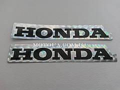 Наклейка HONDA (радуга) 2232-2шт