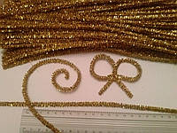 Проволока синельная люрекс (30 см) золото