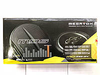 Автомобильная акустика Megavox MD-669-54