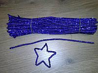 Проволока синельная люрекс (30 см) синяя