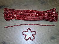 Проволока синельная люрекс (30 см) красная