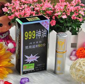 """Интимное масло пролонгатор """"999 Sex-oil"""" 10 мл"""