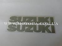 Наклейка хром Z8 (Suzuki)