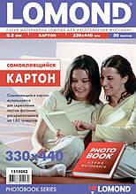 Двусторонний матовый самоклеящийся картон, 330 х 440 мм, 170 г/м2, 20 листов