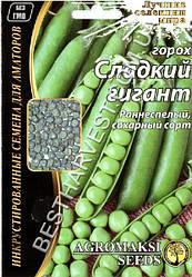 Семена гороха «Сладкий гигант» 30 г, инкрустированные