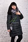 Зимнее женское пальто больших размеров 2017-2018 - (модель кт-245), фото 4